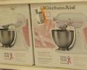 096-kitchen-aid
